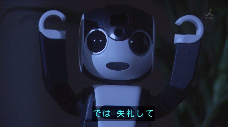 新垣結衣の『逃げ恥』パジャマ姿・キスシーンエロ画像010