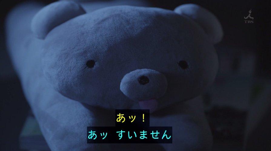 新垣結衣の『逃げ恥』パジャマ姿・キスシーンエロ画像011