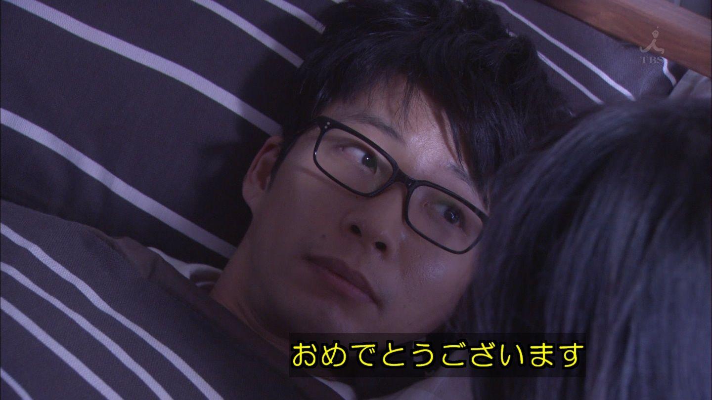 新垣結衣の『逃げ恥』パジャマ姿・キスシーンエロ画像013