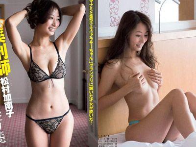 松村加南子(32)のGカップ薬剤師の抜けるグラビア画像80枚・1枚目の画像