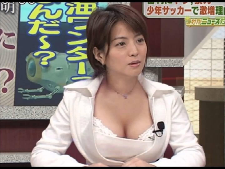 赤江珠緒  乳首