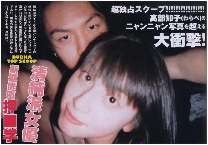 JKT48のセンディ・アリアニを筆頭に芸能人のとんでもないリベンジポルノ、にゃんにゃん流出写真が抜けるwww(画像あり)・7枚目の画像