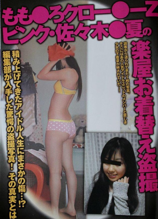 JKT48のセンディ・アリアニを筆頭に芸能人のとんでもないリベンジポルノ、にゃんにゃん流出写真が抜けるwww(画像あり)・16枚目の画像