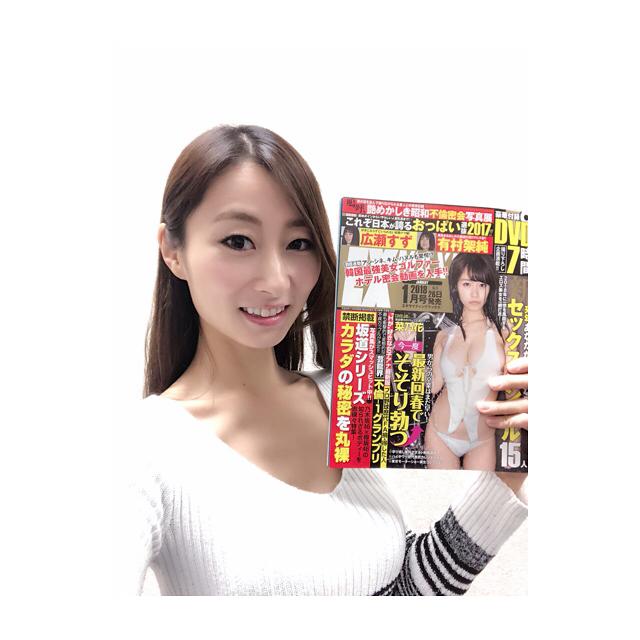 松村加南子(32)のGカップ薬剤師の抜けるグラビア画像80枚・44枚目の画像
