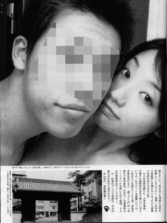 JKT48のセンディ・アリアニを筆頭に芸能人のとんでもないリベンジポルノ、にゃんにゃん流出写真が抜けるwww(画像あり)・29枚目の画像
