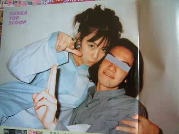 JKT48のセンディ・アリアニを筆頭に芸能人のとんでもないリベンジポルノ、にゃんにゃん流出写真が抜けるwww(画像あり)・32枚目の画像