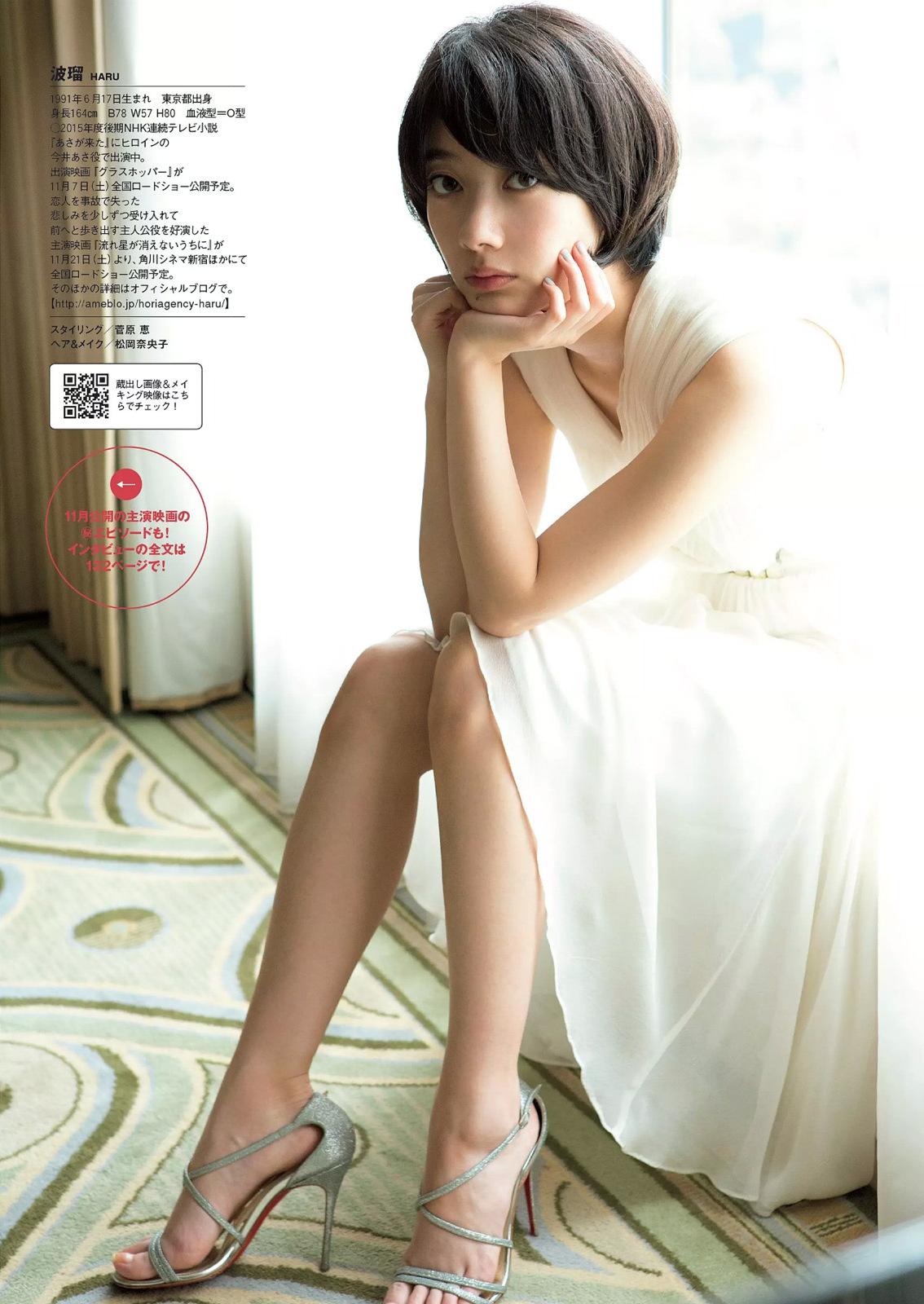 波留のアイコラ http://www.b-idol.com/