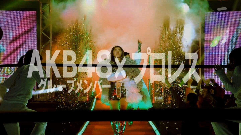 AKBプロレスドラマ エロ画像96枚!松井珠理奈のマンスジ、白間美瑠の胸チラ、高柳明音の乳首ポッチetc…・32枚目の画像