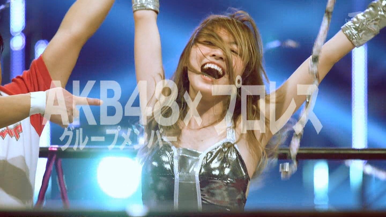 AKBプロレスドラマ エロ画像96枚!松井珠理奈のマンスジ、白間美瑠の胸チラ、高柳明音の乳首ポッチetc…・33枚目の画像