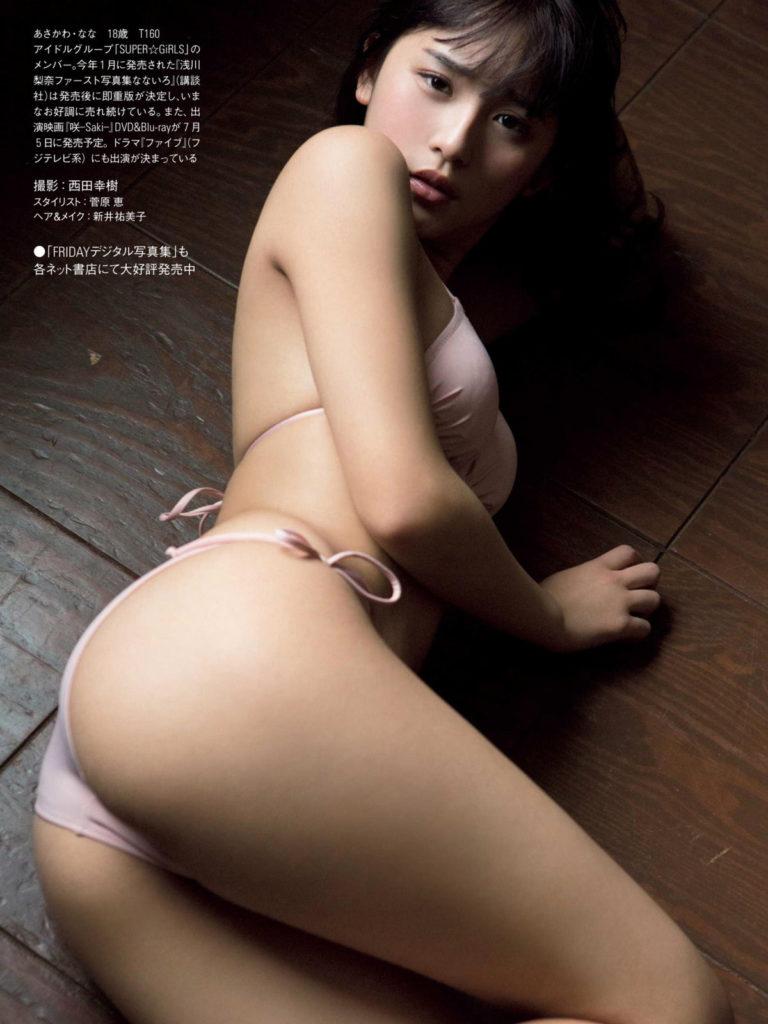 浅川梨奈(18)の最新写真集グラビア等!抜けるエロ画像170枚・70枚目の画像