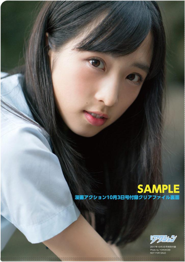 AKB48小栗有以(15)美少女アイドルの抜けるエロ画像52枚・22枚目の画像