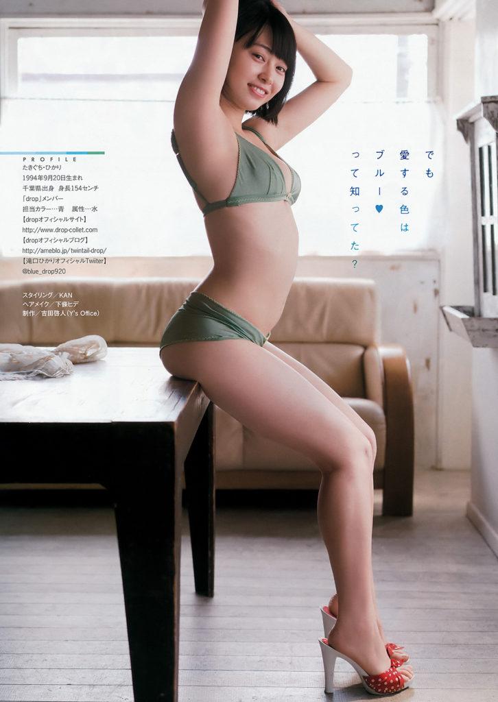 滝口ひかり(23)のアイコラヌード&水着グラビアエロ画像92枚・45枚目の画像