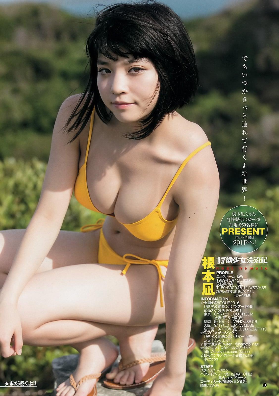 根本凪(19)GカップJKアイドルの水着グラビアエロ画像90枚・29枚目の画像
