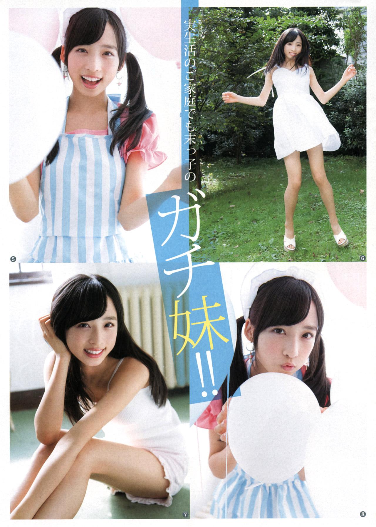 AKB48小栗有以(15)美少女アイドルの抜けるエロ画像52枚・33枚目の画像