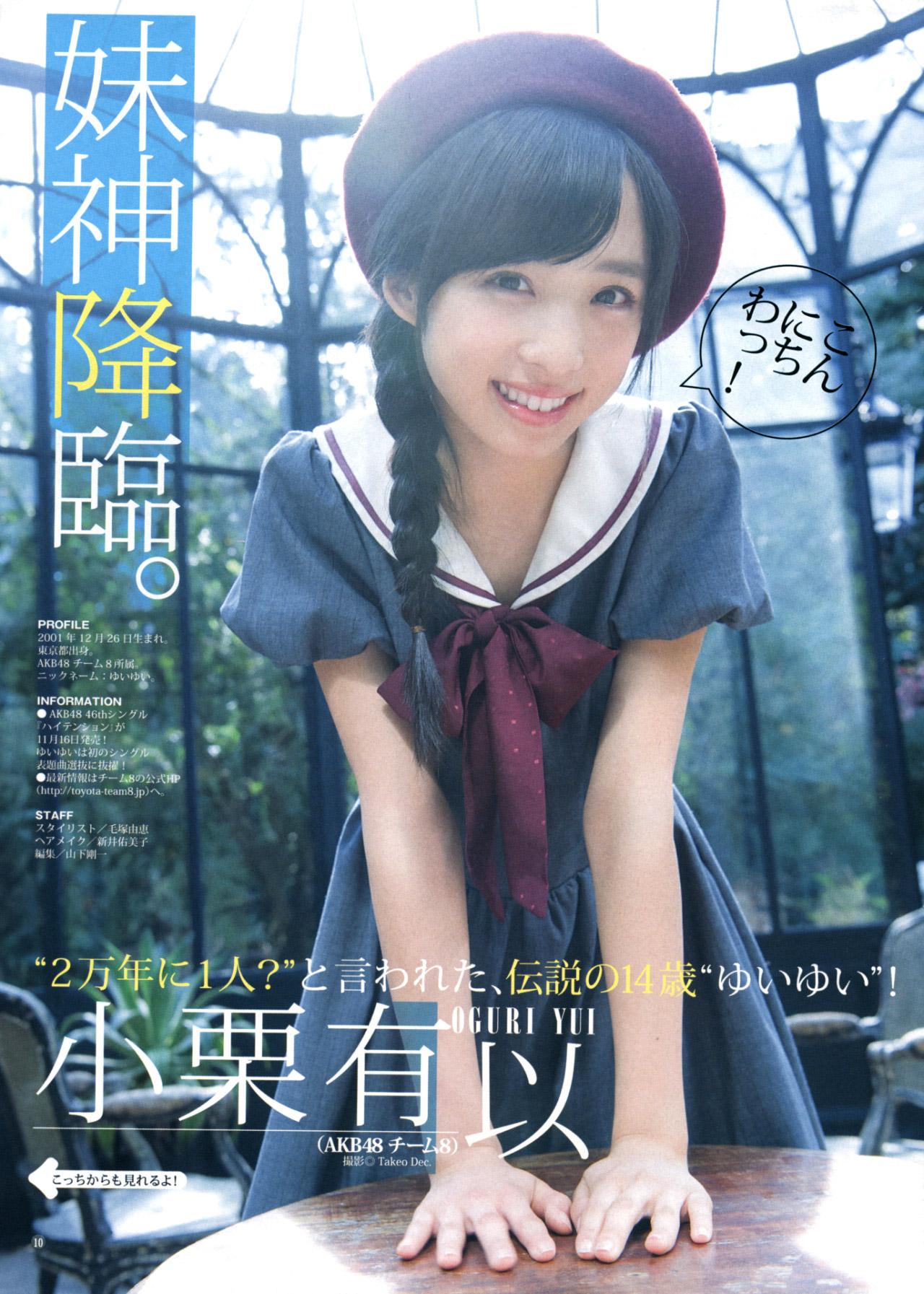 AKB48小栗有以(15)美少女アイドルの抜けるエロ画像52枚・34枚目の画像