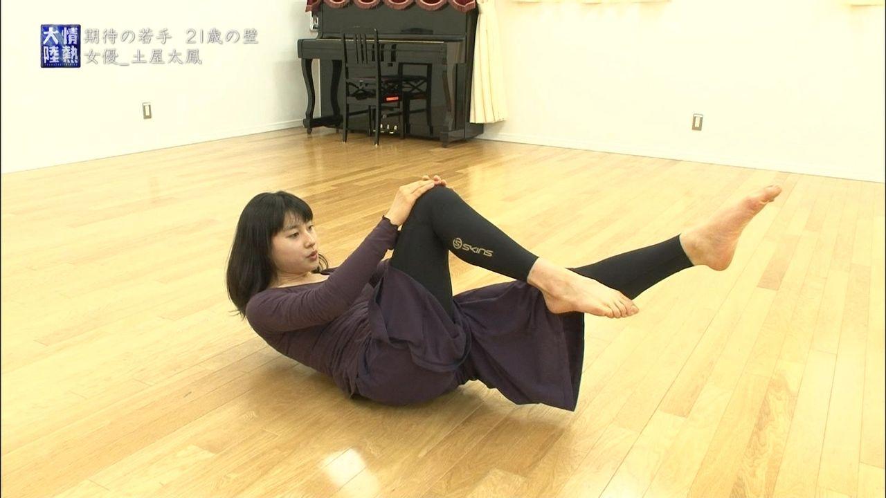 土屋太鳳(22)のアイコラ・胸チラ・グラビア…etcエロ画像80枚・87枚目の画像