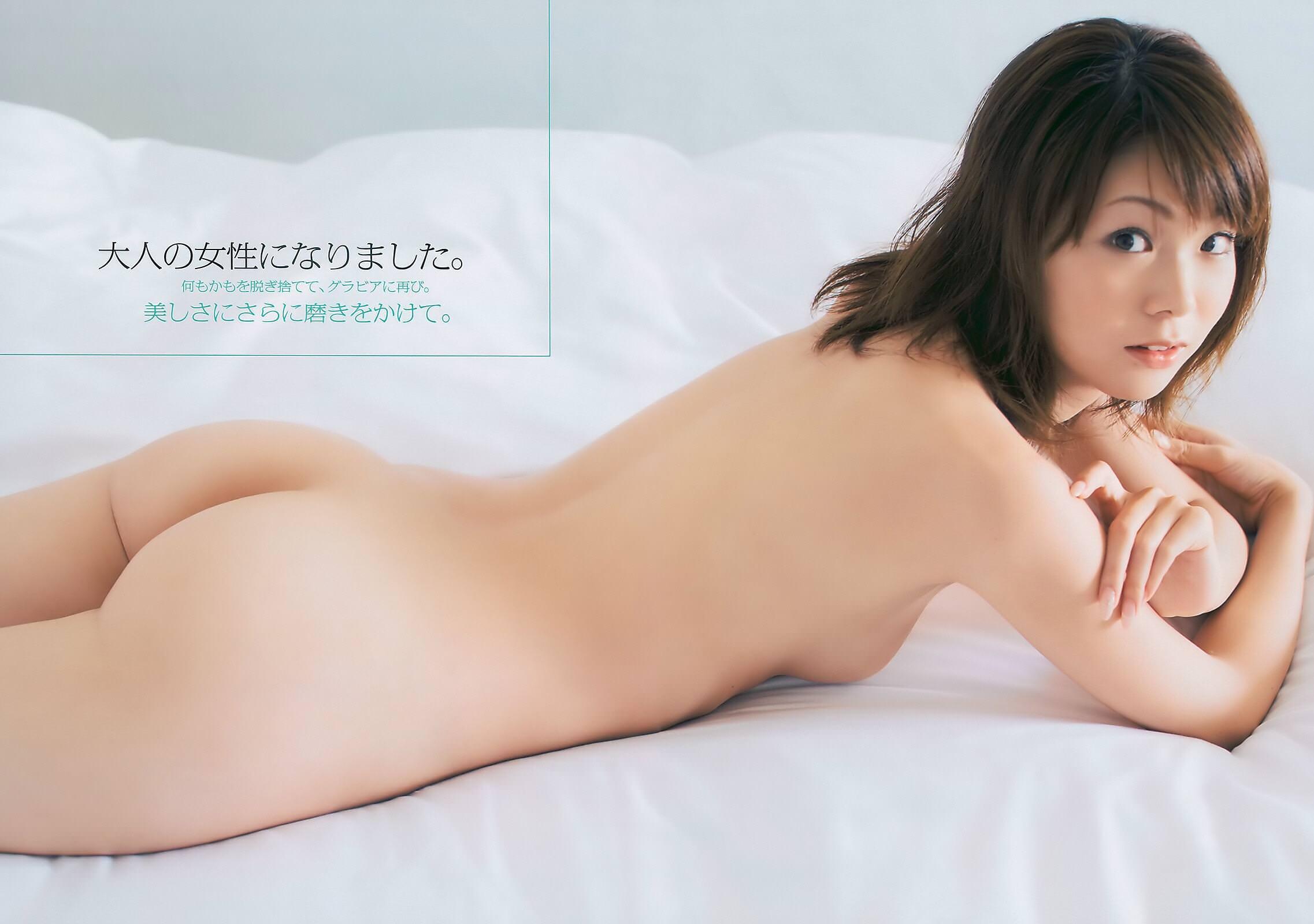 芸能人ヌード 生尻エロ画像32枚!お尻ヌードってことは撮影現場ではオマンコ見えてるってことだよな?www・13枚目の画像