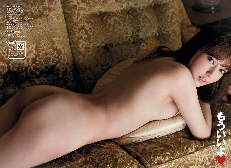 芸能人ヌード 生尻エロ画像32枚!お尻ヌードってことは撮影現場ではオマンコ見えてるってことだよな?www・15枚目の画像