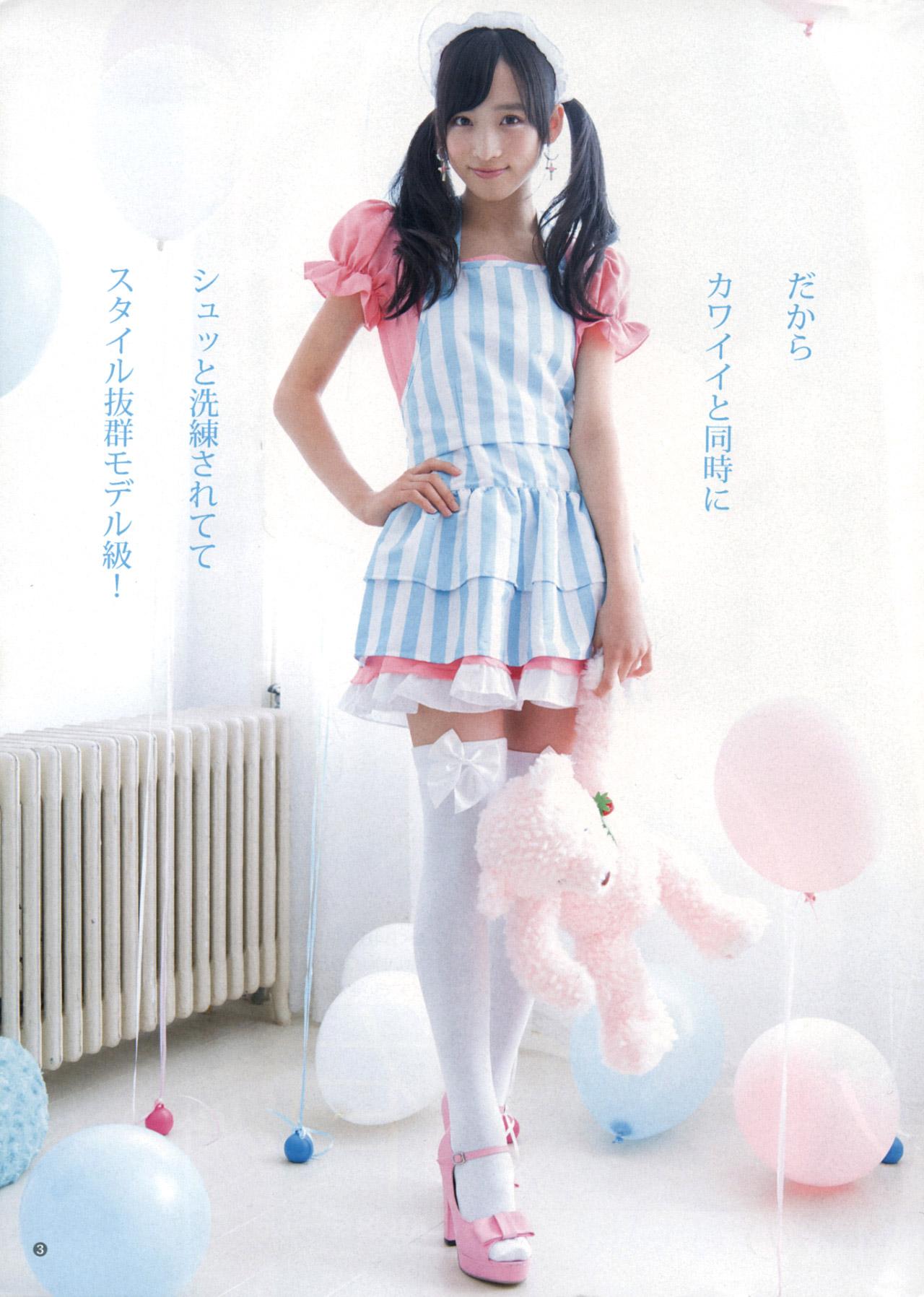 AKB48小栗有以(15)美少女アイドルの抜けるエロ画像52枚・47枚目の画像