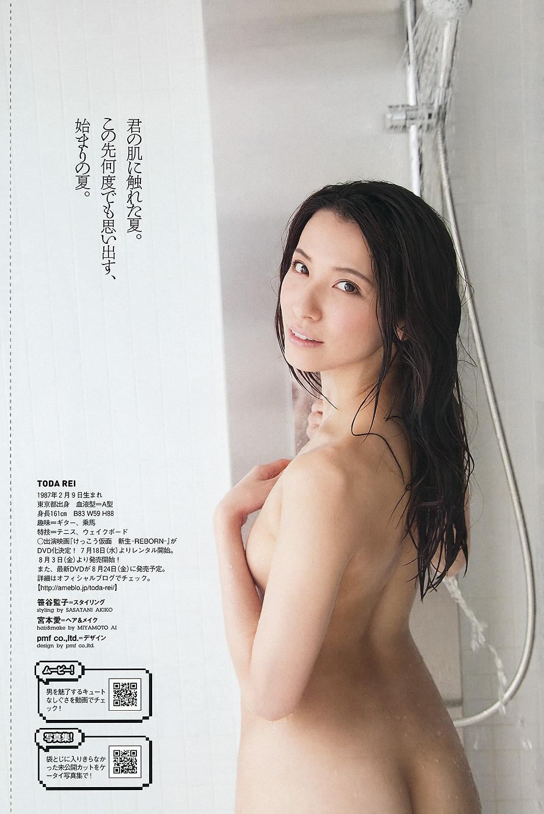 芸能人ヌード 生尻エロ画像32枚!お尻ヌードってことは撮影現場ではオマンコ見えてるってことだよな?www・35枚目の画像