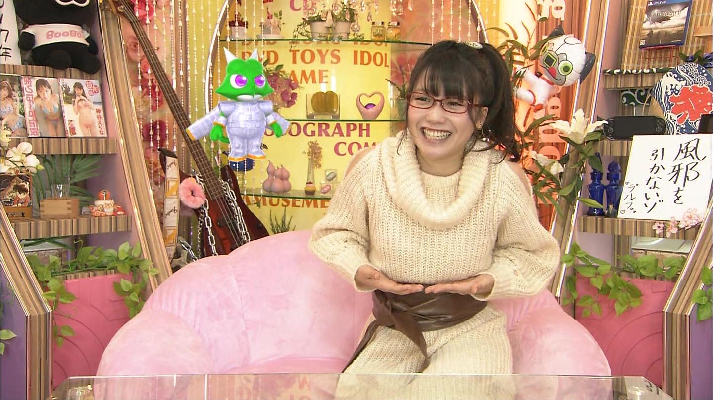 加藤里保菜 ランク王国メガネ美少女エロ画像61枚!疑似フェラに美乳おっぱいがけしからんエロさwww・59枚目の画像