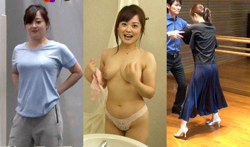 水卜麻美アナ(31)のおっぱい乳首ポッチやアイコラ画像120枚