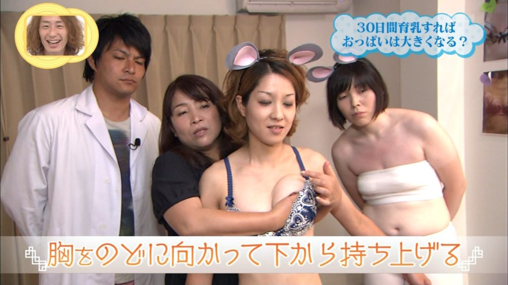 尼神インター渚が乳首を完全ポロリする放送事故エロ画像23枚