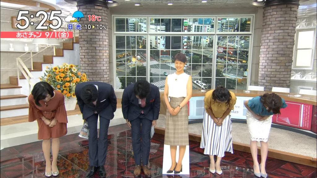 宇垣アナ(26)のアイコラヌード&Gカップ胸チラエロ画像118枚・4枚目の画像