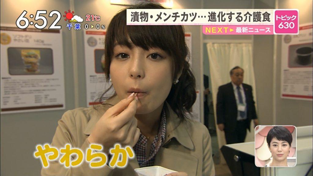 宇垣アナ(26)のアイコラヌード&Gカップ胸チラエロ画像118枚・42枚目の画像