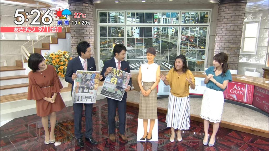 宇垣アナ(26)のアイコラヌード&Gカップ胸チラエロ画像118枚・7枚目の画像