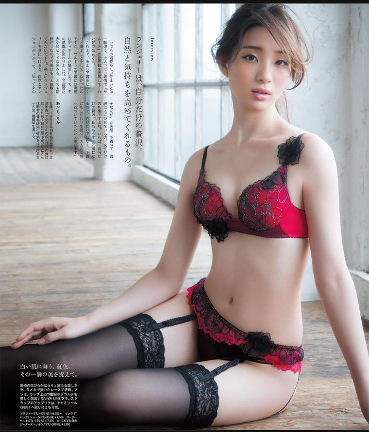 足立梨花(24)の最新セクシー下着姿&水着姿のエロ画像63枚・5枚目の画像