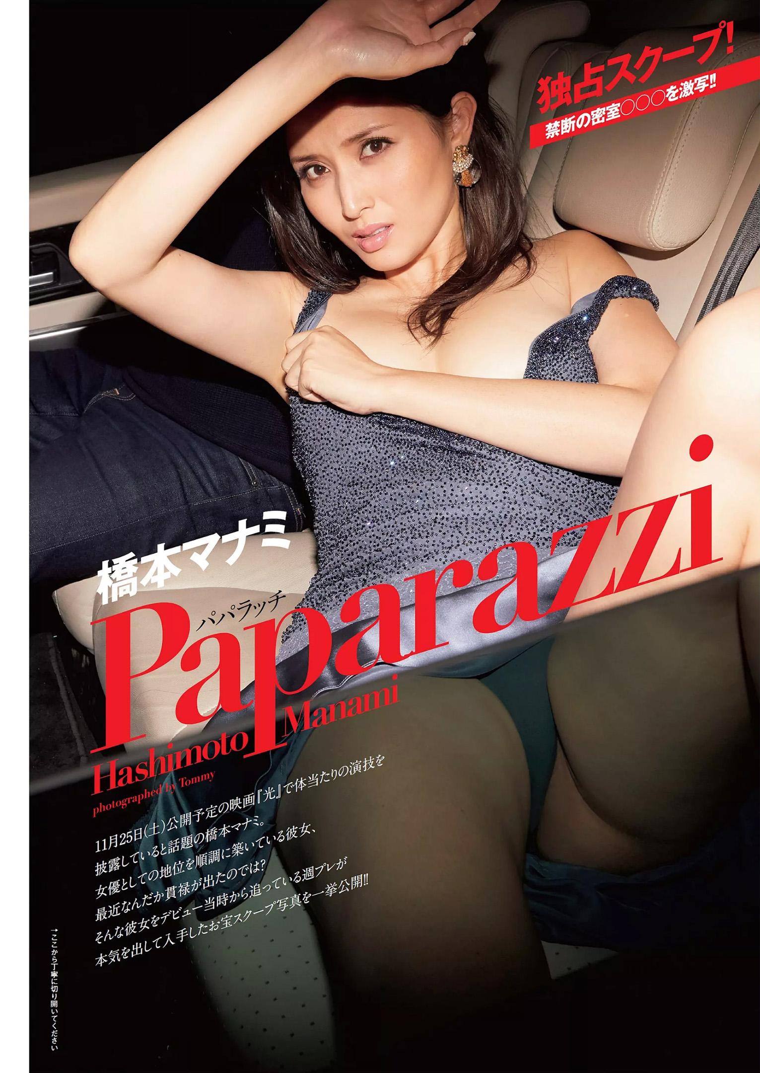 橋本マナミ(33)の全裸ヌード等!抜けるエロ画像147枚・70枚目の画像