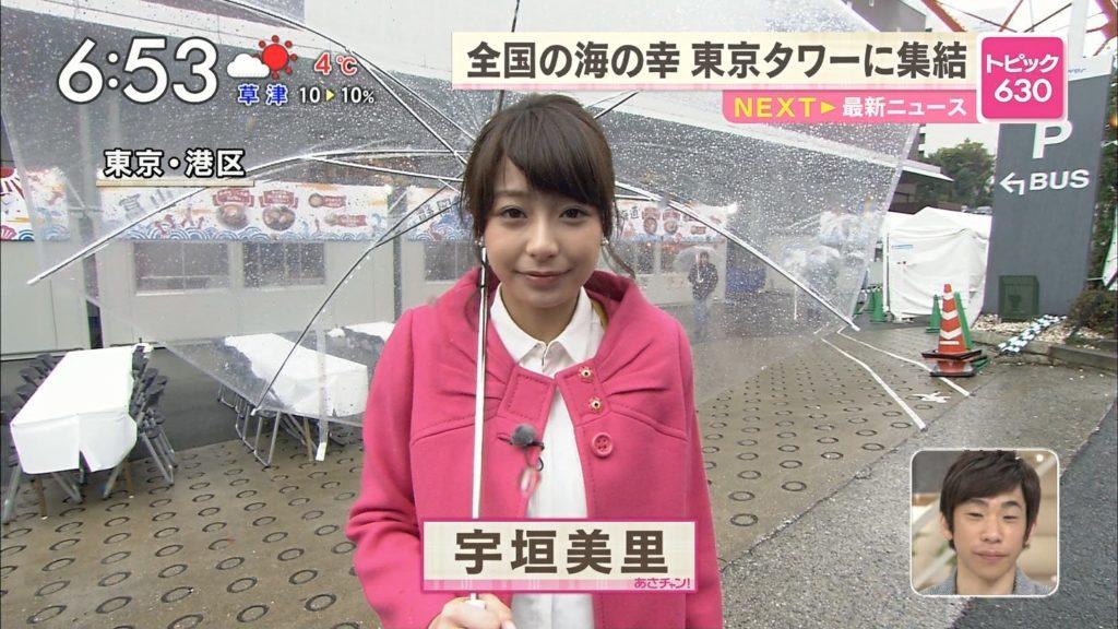 宇垣アナ(26)のアイコラヌード&Gカップ胸チラエロ画像118枚・43枚目の画像
