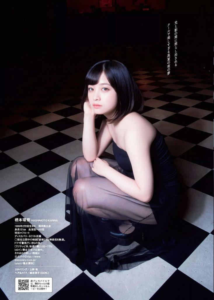 橋本環奈の週刊誌のグラビアエロ画像033