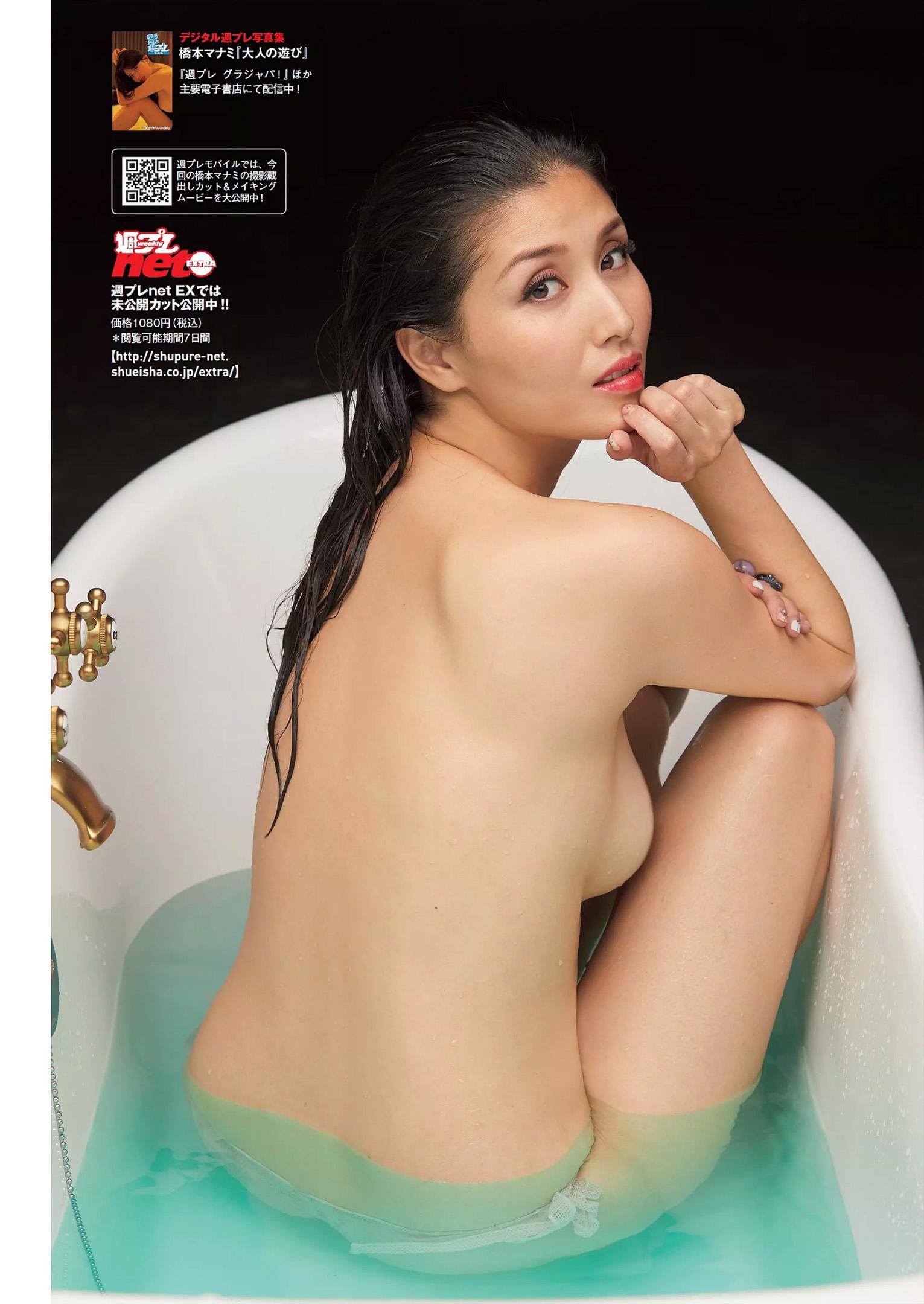 橋本マナミ(33)の全裸ヌード等!抜けるエロ画像147枚・73枚目の画像