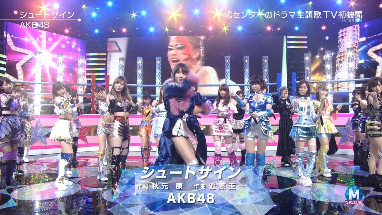 プロレス衣装のAKBがMステでパンチラ!TVキャプエロ画像30連発・8枚目の画像