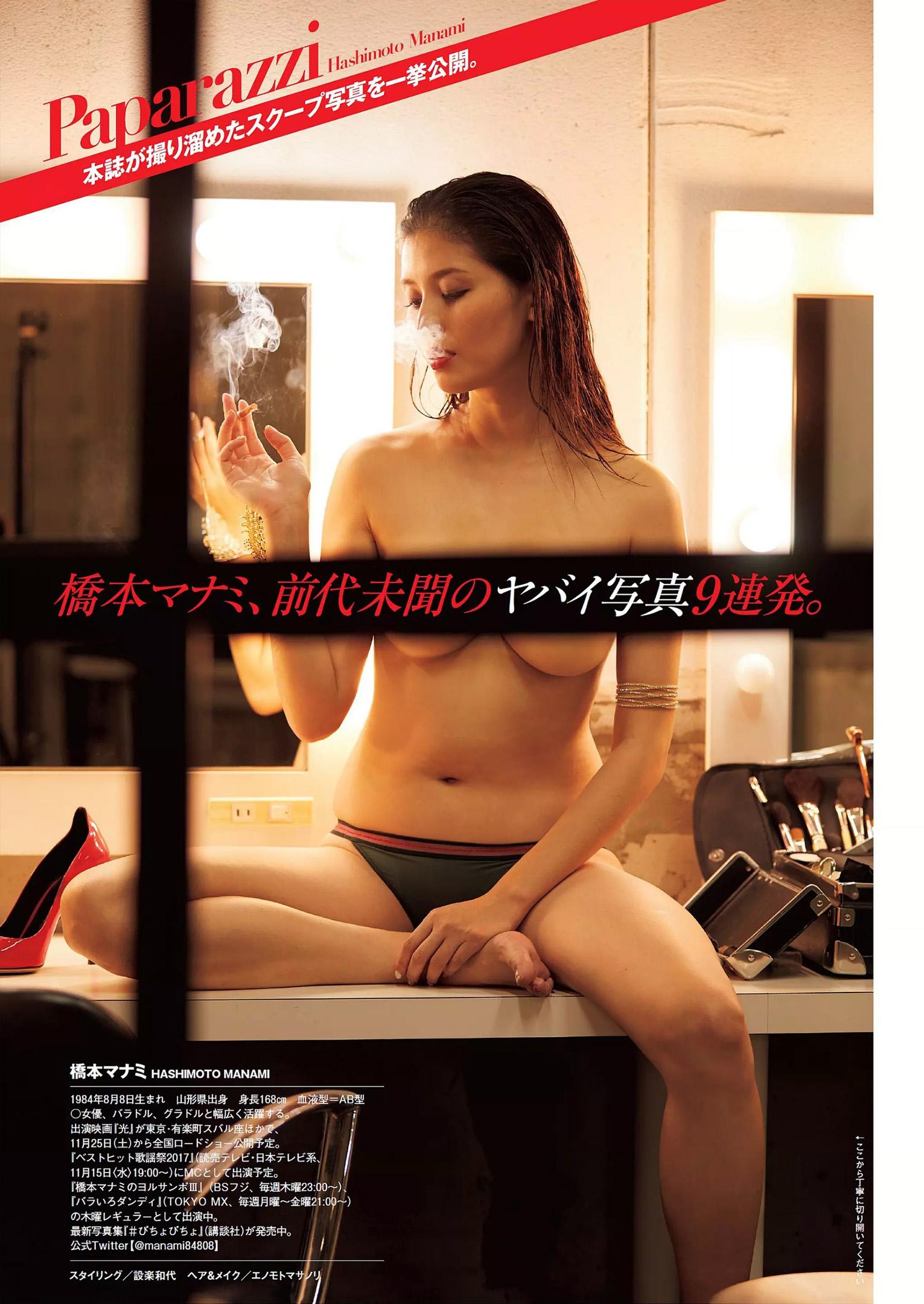 橋本マナミ(33)の全裸ヌード等!抜けるエロ画像147枚・75枚目の画像