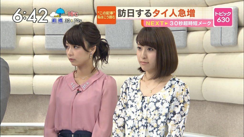 宇垣アナ(26)のアイコラヌード&Gカップ胸チラエロ画像118枚・50枚目の画像