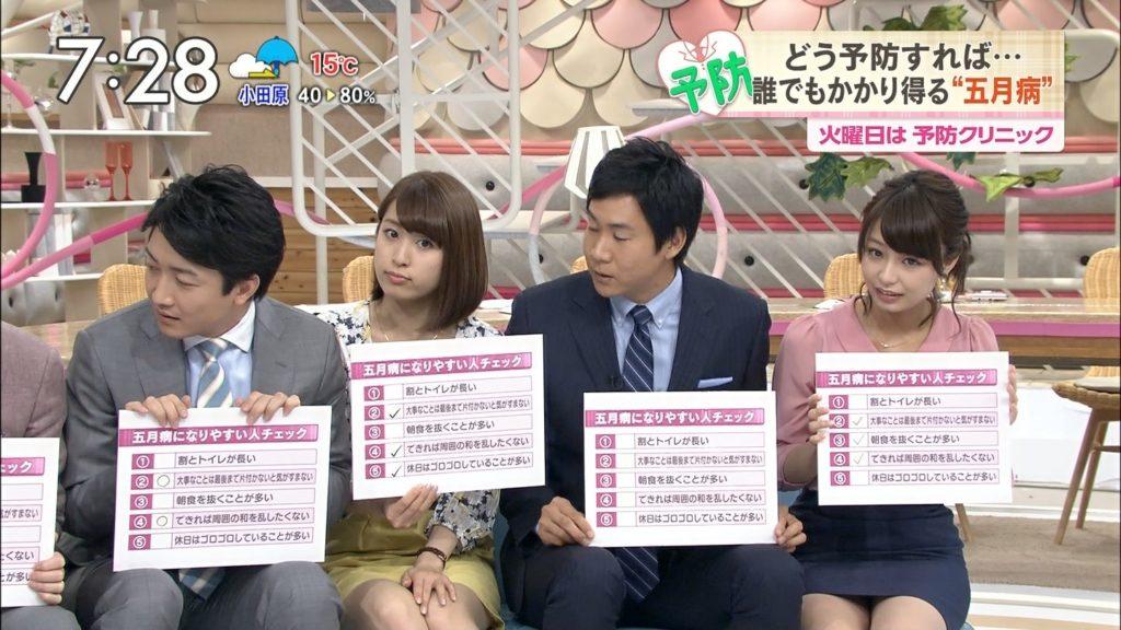 宇垣アナ(26)のアイコラヌード&Gカップ胸チラエロ画像118枚・58枚目の画像