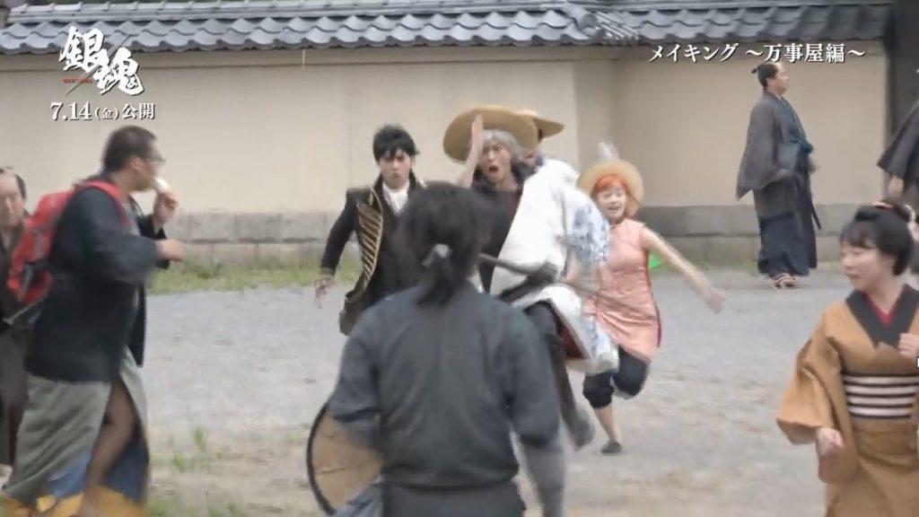 橋本環奈の実写映画『銀魂』エロ画像002