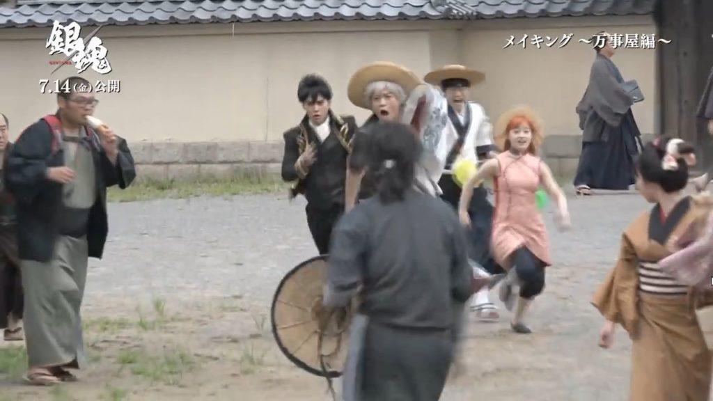 橋本環奈の実写映画『銀魂』エロ画像003