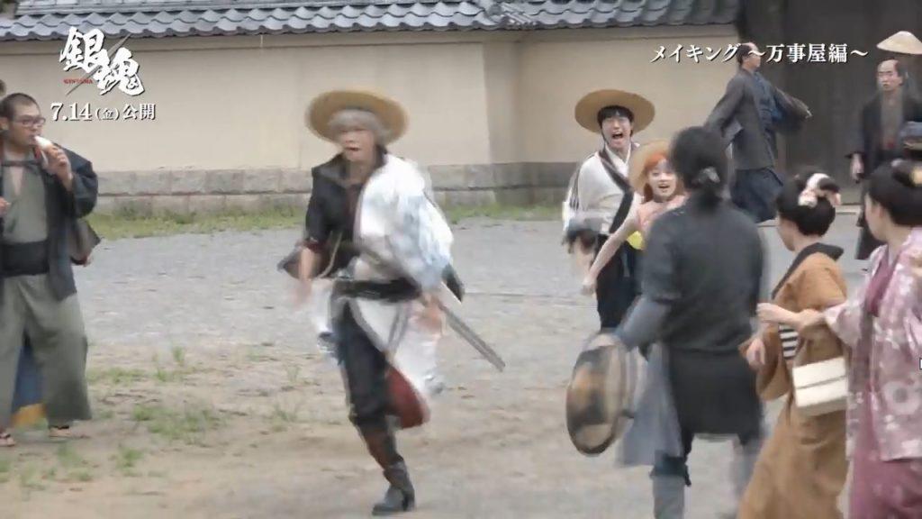 橋本環奈の実写映画『銀魂』エロ画像005