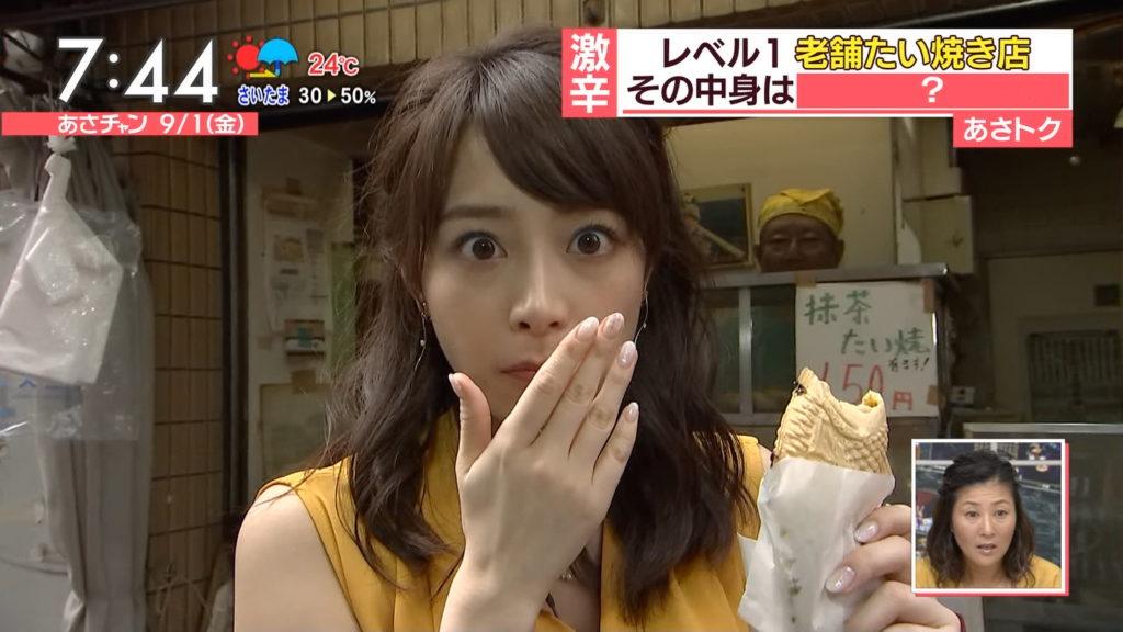 宇垣アナ(26)のアイコラヌード&Gカップ胸チラエロ画像118枚・20枚目の画像