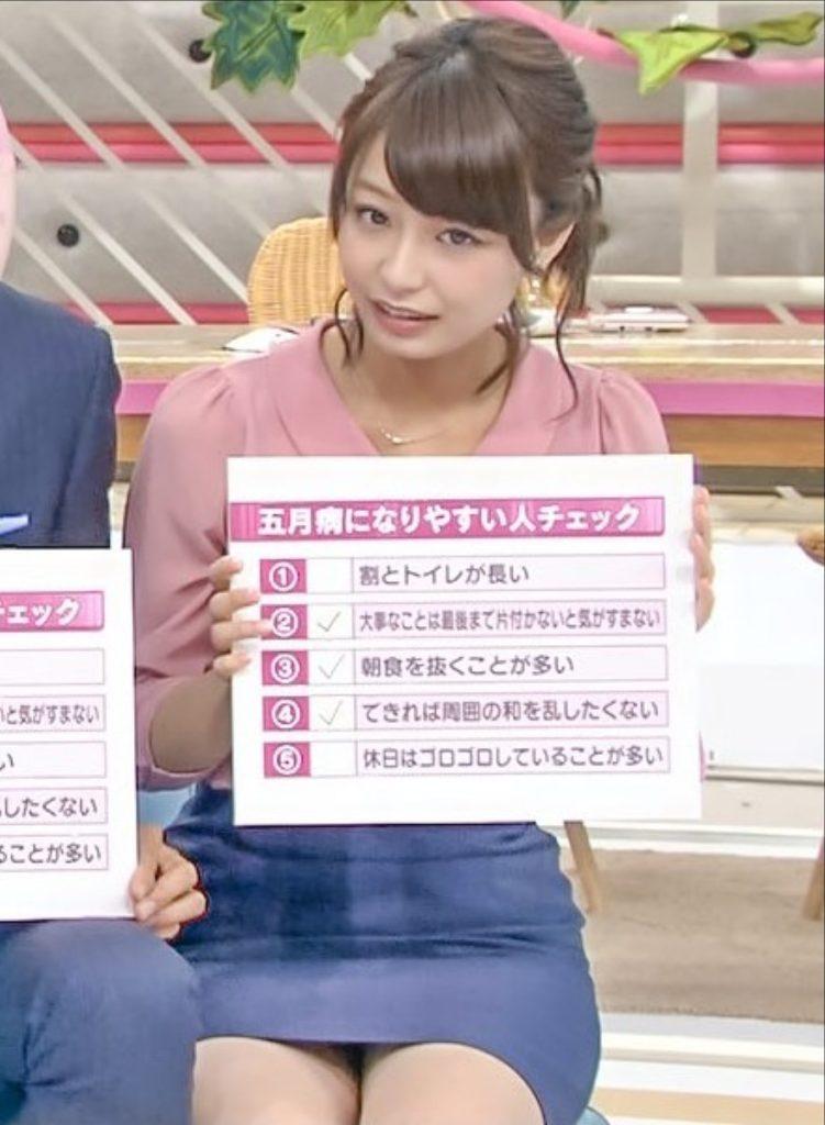 宇垣アナ(26)のアイコラヌード&Gカップ胸チラエロ画像118枚・62枚目の画像