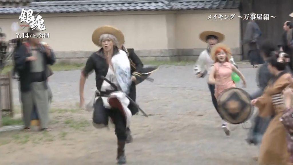 橋本環奈の実写映画『銀魂』エロ画像006