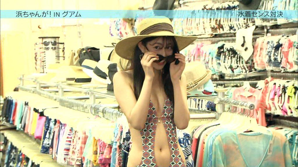 AKB阿部マリアが変態水着で胸チラにプリケツ丸見え放送事故28連発!・18枚目の画像