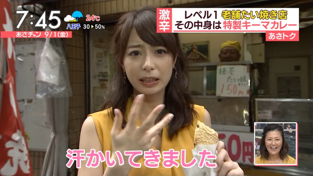 宇垣アナ(26)のアイコラヌード&Gカップ胸チラエロ画像118枚・22枚目の画像