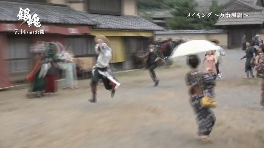 橋本環奈の実写映画『銀魂』エロ画像010