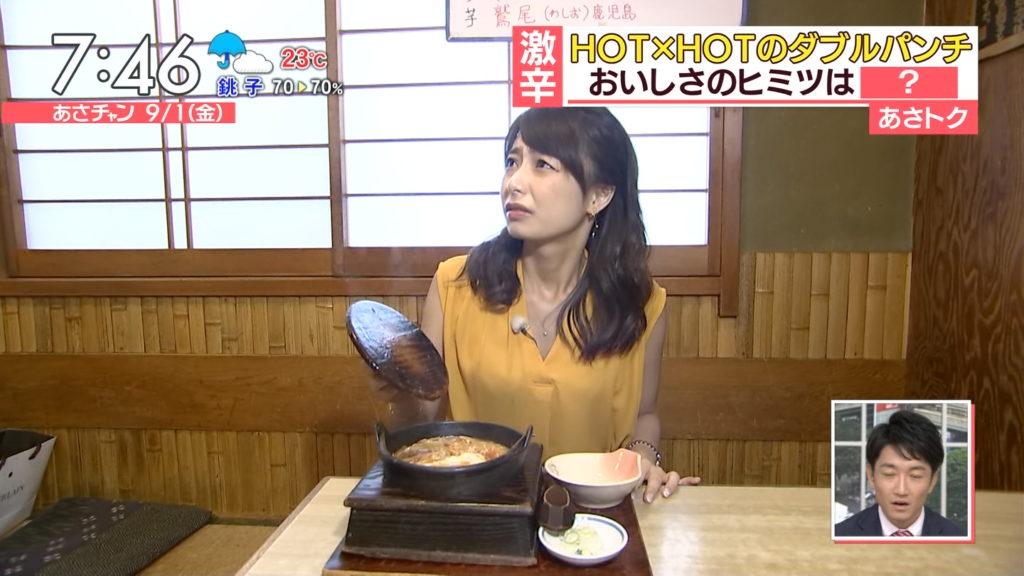 宇垣アナ(26)のアイコラヌード&Gカップ胸チラエロ画像118枚・26枚目の画像