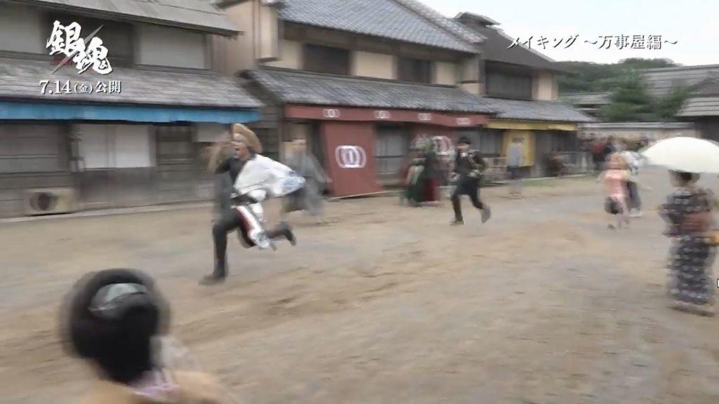 橋本環奈の実写映画『銀魂』エロ画像012
